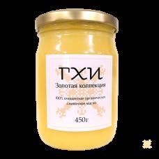 Масло ГХИ без добавок, 450г, стекло