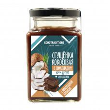 Сгущенка кокосовая с шоколадом и шоколадной крошкой,270г