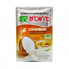 ТАЙ Сухое кокосовое молоко CHAOKON, 60г