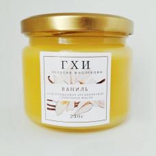 Масло ГХИ с ванилью, 230г, стекло