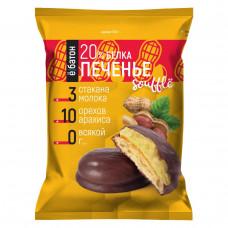 "Печенье суфле  ""Ёбатон"" со вкусом арахис, 50г"