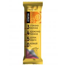 "Батончик ""Ёбатон"" со вкусом Банан-Манго в розовой глазури, 50г"