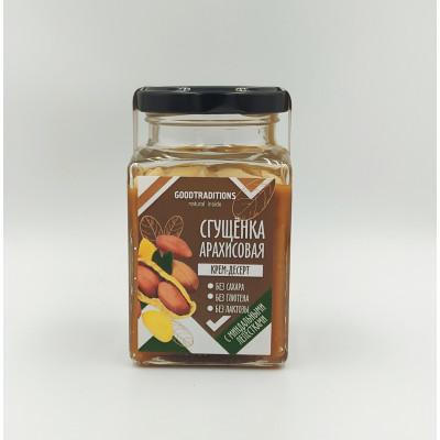 Сгущенка арахисовая с лепестками миндаля, 230г