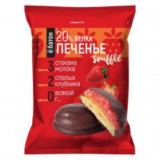 """Печенье суфле  """"Ёбатон"""" со вкусом клубника, 50г"""