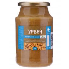 Урбеч из грецкого ореха, стекло, 1кг.