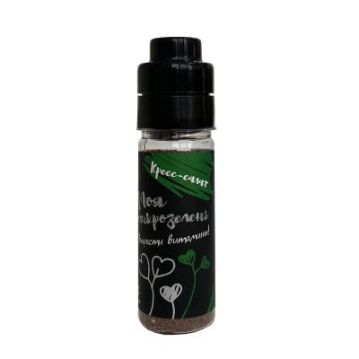 Семена кресс-салата бутылка с дозатором, 75г
